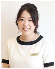 山﨑 亜由美
